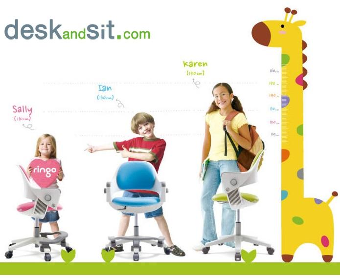RINGO como regular la silla ergónomica de los niños según su altura