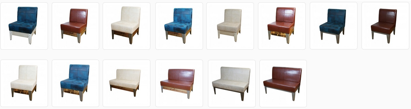 Ejemplo de acabados sofa ALLAG vintage para hosteleria