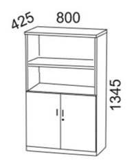 Medidas del armario de oficina con puertas y cerradura en la parte inferior